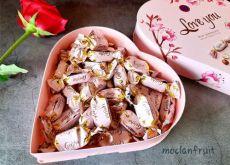 Chocolate Geisha - Cho tình yêu thêm say đắm